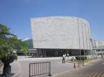 The Library at Alexandria (Bibliotheca Alexandrina)